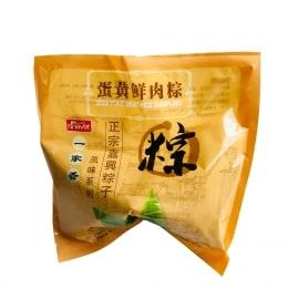 The Flavor Egg Meat Jiaxing Rice Dumplin 480G