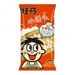 Want Want Hot Kid Milk Flavour Cookie Ball
