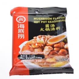 Haidilao Mushroom Hotpot Seasoning