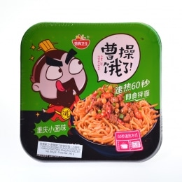 Yyws Chongqing Instant Noodle