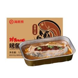 Haidilao Soy Sauce Grilled Fish