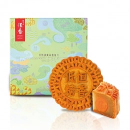 Hang Heung Low Sugar White Lotus Mooncake 1 Yolk