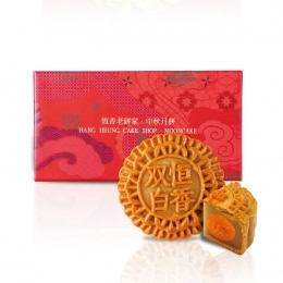 Hang Heung Wh Lotus Seed 2Yk Mooncake-2S