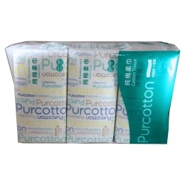 Purcotton Multifunctional Soft
