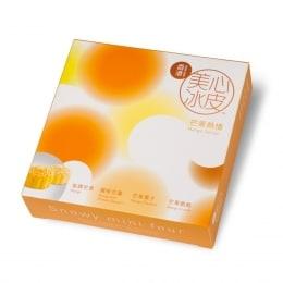 Mei Xin Mango Snowy Mini4