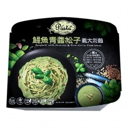 Spaghetti W/C Anchovy&Pine Nut 375g