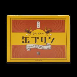 Imuraya Custard Pudding Box