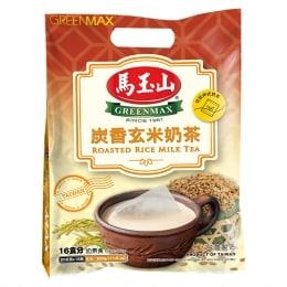 Greenmax Roasted Brown Rice Milk Tea
