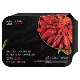 Ytjh Frozen Cooked Spicy Crayfish