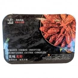 Frozen Cooled Crayfish