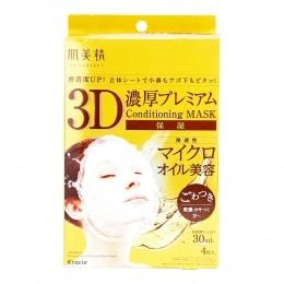 Hadabisei 3D Premium Moist Mask 4pcs
