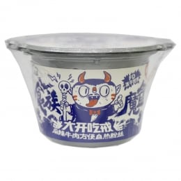 Energy Spicy Beef Shizumohe Hot Pot