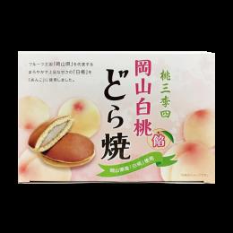 日本一荣白桃铜锣烧