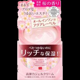 Shiseido Special Gel Cream  Moist Sakura
