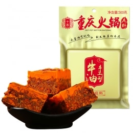 Shi Ji Handmade Hotpot Base Black