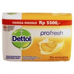 DETTOL ANTI-BACTERIAL BAR SOAP