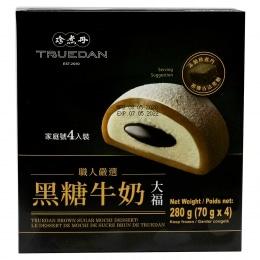 Truedan Brown Sugar Mochi Dessert