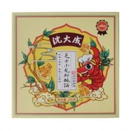 Shendacheng Cheese Crayfish Pastry