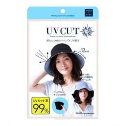 Uc Reversible Sun Hat Stripe ea