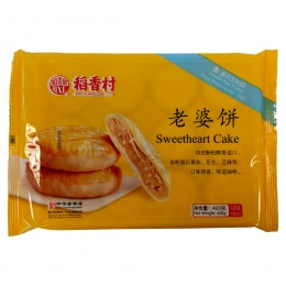 Dxc Original Cakes