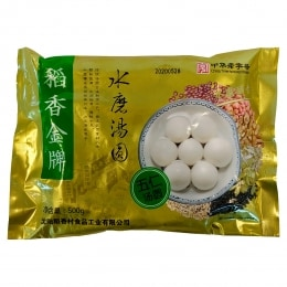 Dxc Mixed Nuts Rice Ball