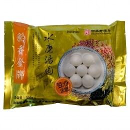 Dxc Red Bean Rice Ball