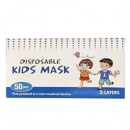 Nonmedical Disposable Kid Mask 50 pieces