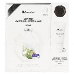 Jmsolution Goat Milk Mask