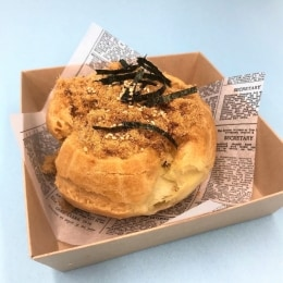 Salted Egg Yolk Puff W/Dried Pork Fluff