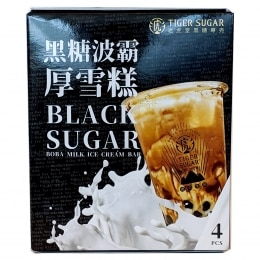 Tiger Sugar Boba Milk Ice Cream Bar
