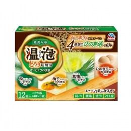 Hakugen Earth Bath Tablet Gree