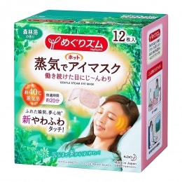 Kao Hot Eye Mask Forest Shower 12s