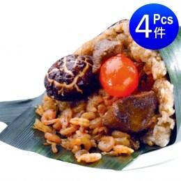 T&T Kitchen Pork Rice Dumpling (Cold) 4 Pcs