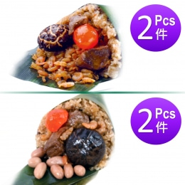 T&T Kitchen Taiwanese Rice Dumpling Combo (Cold) 4 Pcs