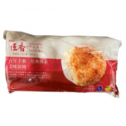 Hang Heung Frozen Wife Cake 320g