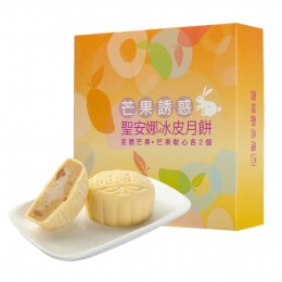 SH Mango Snowy Mooncake Mini 4 55gx4
