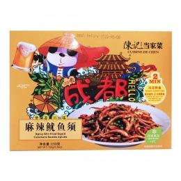 Chengji Spicy Frozen Cooked Squid 150g