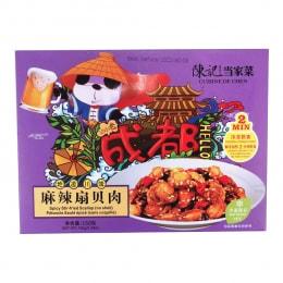 Chengji Frozen Cooked Scallop 150g