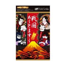 PURESMILE Sengoku Mask 4pc