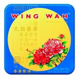 Wingwah Lotus Seed With 2 Yolks Mooncake