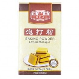 Ideal Baking Powder