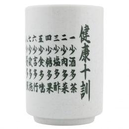 JAPAN STYLE TEA CUP
