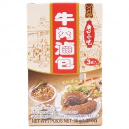Windmill Beef Spice Pouch