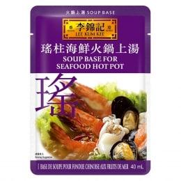 LKK SEAFOOD SOUP BASE/ HOT POT