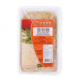 Sun On Wonton Noodles- Thin