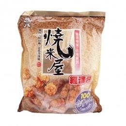Want Want Mini Fried Rice Cracker