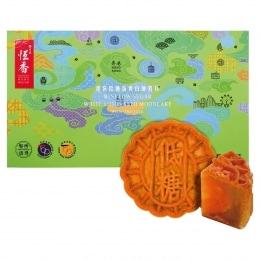 Hangheung Low Sugar White Lotus Mooncake 1 Yolk