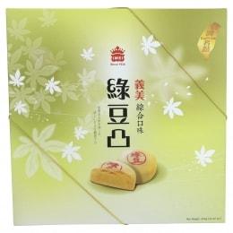 I-Mei Oriental Mung Bean Cake Gift Box