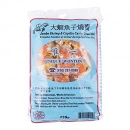 Uw Jumbo Shrimp Capelin Shao Mai