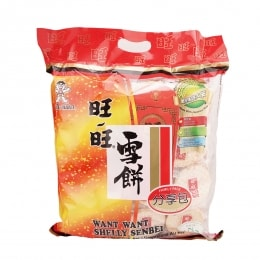 Want Want Shelly Senbei Rice Cracker